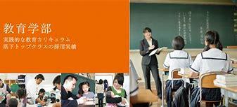 西北工业大学远程网络教育深圳招生