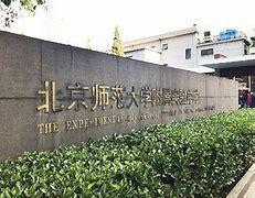 天津高自考河东区自考办电话是多少?