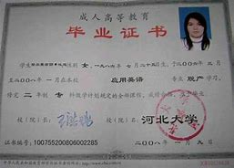 广东自考管理系统准考证打印的要求是什么?